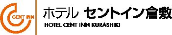 ニュース | ホテルセントイン倉敷